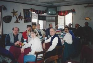 AMRAD_nachos_circa_1995